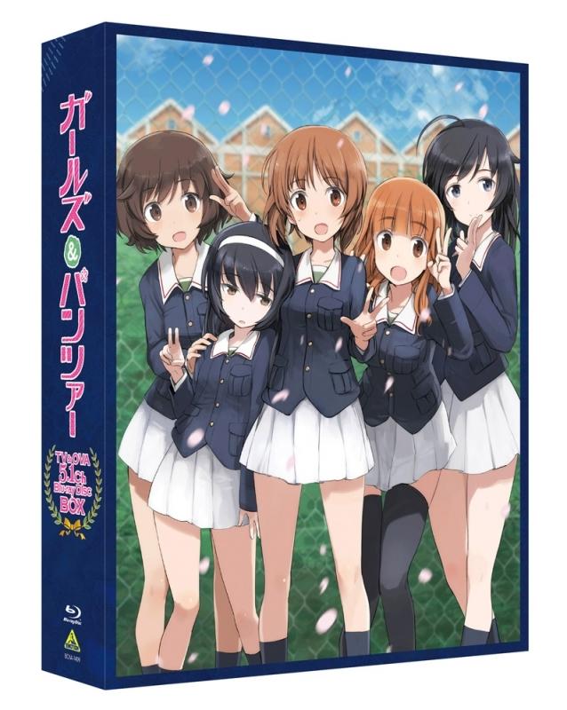 【Blu-ray】ガールズ&パンツァー TV&OVA 5.1ch Blu-ray Disc BOX