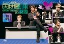 【DVD】EVENT DVD 天才軍師in関西 アニメイト限定版の画像