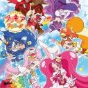 【主題歌】TV キラキラ☆プリキュアアラモード 主題歌「シュビドゥビ☆スイーツタイム」 初回生産限定盤の画像