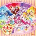 【主題歌】TV キラキラ☆プリキュアアラモード 主題歌「シュビドゥビ☆スイーツタイム」 通常盤の画像