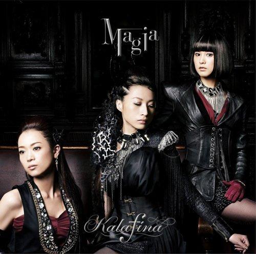 【主題歌】TV 魔法少女まどか☆マギカ ED「Magia」/Kalafina 通常盤