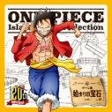 【キャラクターソング】TV ONE PIECE Island Song Collection ドーン島「始まりの宝石」/モンキー・D・ルフィ(CV.田中真弓)の画像