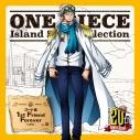 【キャラクターソング】TV ONE PIECE Island Song Collection ゴート島「1st Friend Forever」/コビー(CV.土井美加)の画像