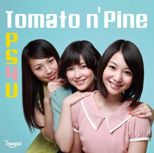 【アルバム】Tomato n'Pine/PS4U 通常盤