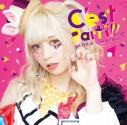 【アルバム】山崎はるか/C'est Parti!!の画像