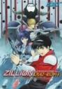 【DVD】TV 赤い光弾ジリオン DVD-BOX1の画像