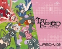 【Blu-ray】TV ラストピリオド -終わりなき螺旋の物語-第2巻の画像