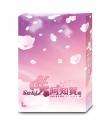【DVD】TV 実写版 咲-Saki- 阿知賀編 episode of side-A DVD-BOX 豪華版の画像