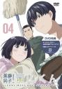 【DVD】TV 潔癖男子!青山くん 第4巻の画像