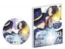 【DVD】TV 潔癖男子!青山くん 第3巻の画像