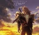 【主題歌】TV Fate/Apocrypha ED「Desir」/GARNiDELiA 期間生産限定盤の画像