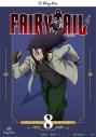 【PlayPic】TV フェアリーテイル ファイナルシリーズ 第8巻の画像