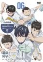 【DVD】TV 潔癖男子!青山くん 第6巻の画像