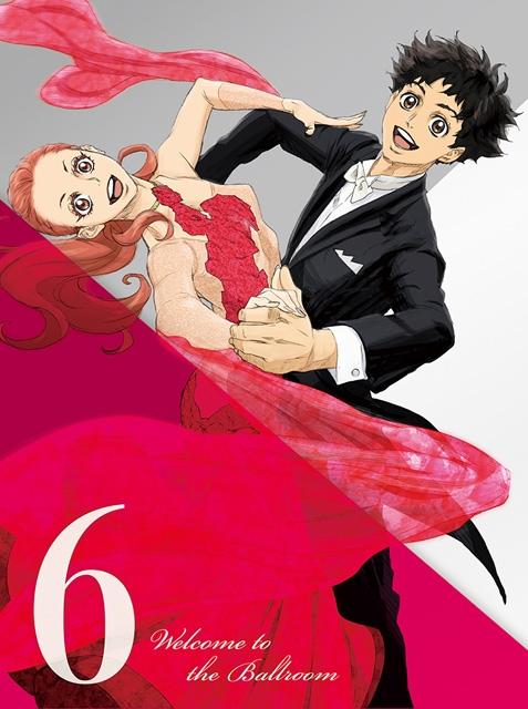 【DVD】TV ボールルームへようこそ 第6巻