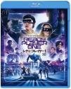 【Blu-ray】映画 レディ・プレイヤー1 3D&2Dブルーレイセット 生産限定版の画像