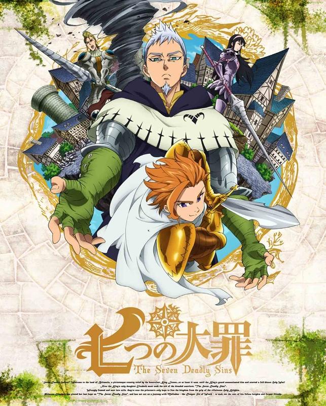 【Blu-ray】TV 七つの大罪 6 完全生産限定版
