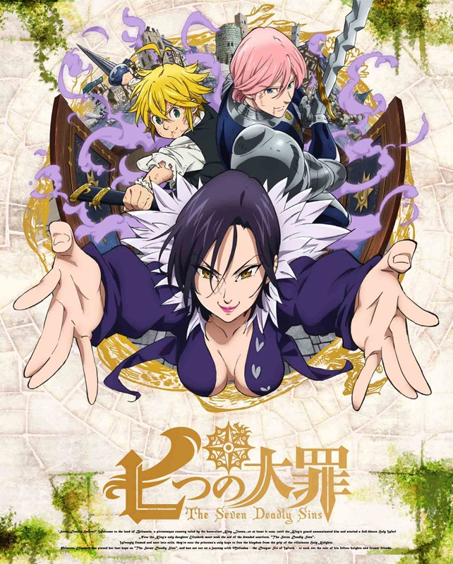 【Blu-ray】TV 七つの大罪 8 完全生産限定版