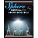 Sphere BEST live 2015 ミッションイントロッコ!!!!-planB- LIVE BD