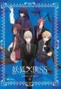 【DVD】TV 妖狐×僕SS 6 通常版の画像