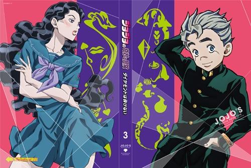 【Blu-ray】TV ジョジョの奇妙な冒険 ダイヤモンドは砕けない Vol.3 初回仕様版