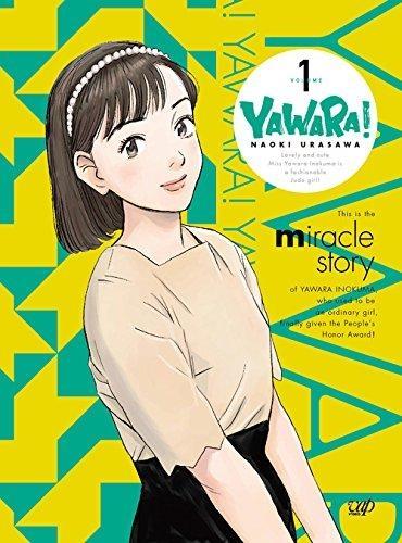 【Blu-ray】TV YAWARA! Blu-ray BOX 1