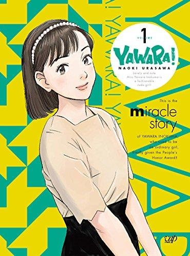 【Blu-ray】TV YAWARA! Blu-ray BOX 1