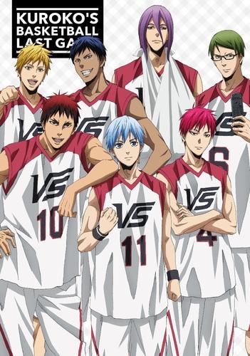 【Blu-ray】劇場版 黒子のバスケ LAST GAME 特装限定版