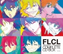 【アルバム】劇場版 フリクリ オルタナ/プログレ COMPLETE CD-BOXの画像