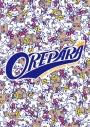 【DVD】Original Entertainment Paradise -おれパラ- 2017 10th Anniversaryの画像