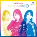 【DJCD】TrySailのTRYangle harmony RADIO FANDISK 10 ~もちょの名言めもちょエンドゲーム~の画像