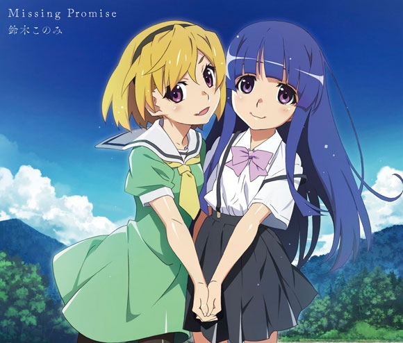 【主題歌】TV ひぐらしのなく頃に卒 ED「Missing Promise」/鈴木このみ アニメ盤