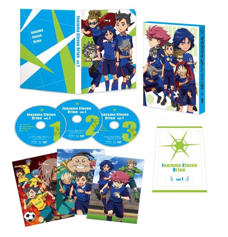 【DVD】TV イナズマイレブン オリオンの刻印 DVD BOX 第1巻