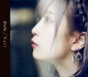 【マキシシングル】ReoNa/Null 通常盤の画像