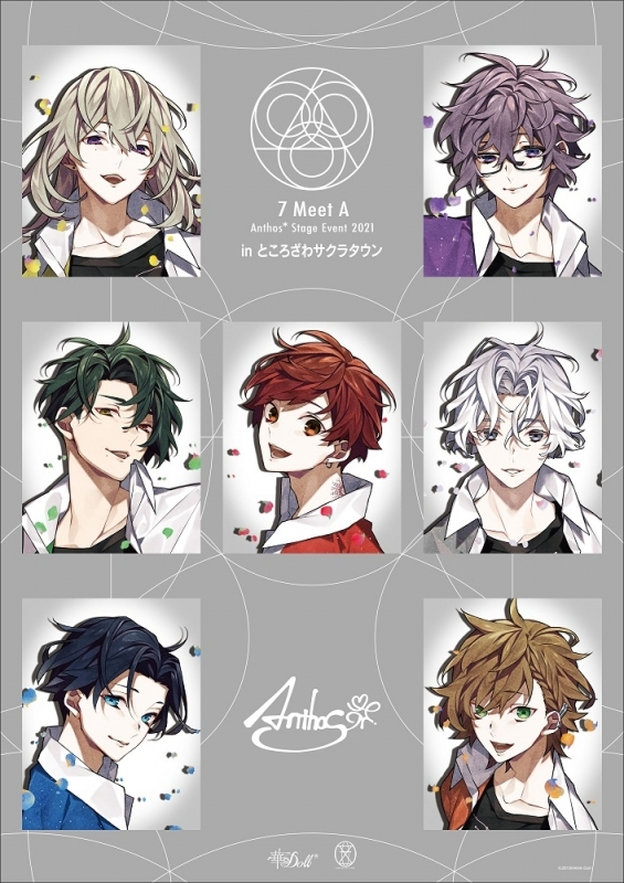【Blu-ray】イベント 華Doll* 7 Meet A Anthos* Stage Event 2021