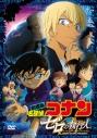 【DVD】劇場版 名探偵コナン ゼロの執行人 通常版の画像