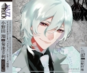 【キャラクターソング】VAZZROCK bi-colorシリーズ7 小野田翔-diamond- (CV.菊池幸利)の画像