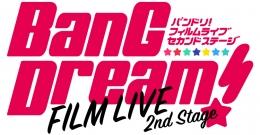 劇場版「BanG Dream! FILM LIVE 2nd Stage」公開記念フェアinアニメイト画像
