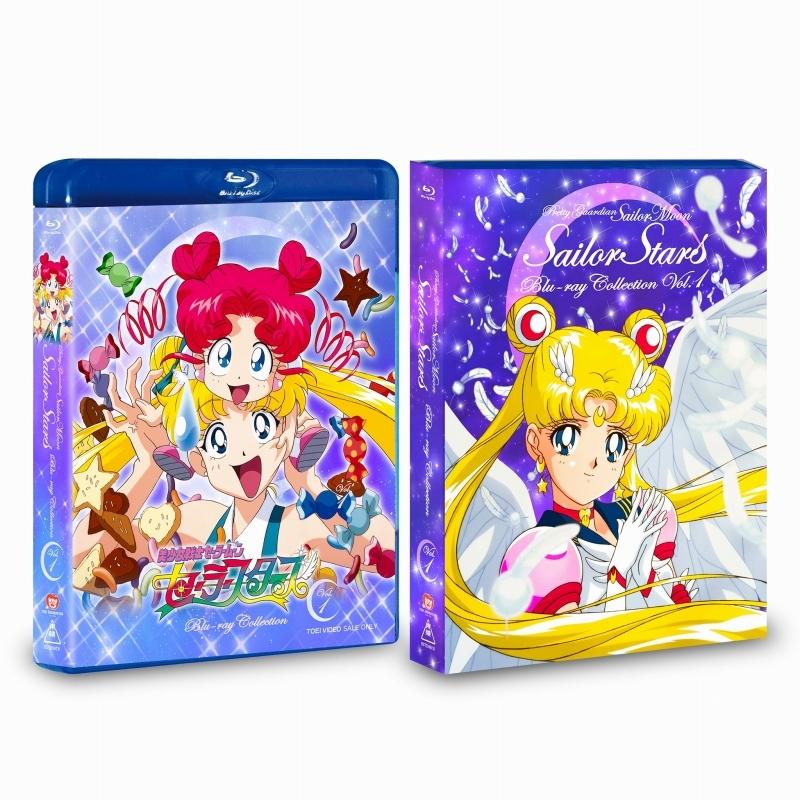 【Blu-ray】美少女戦士セーラームーン セーラースターズ Blu-ray COLLECTION 1
