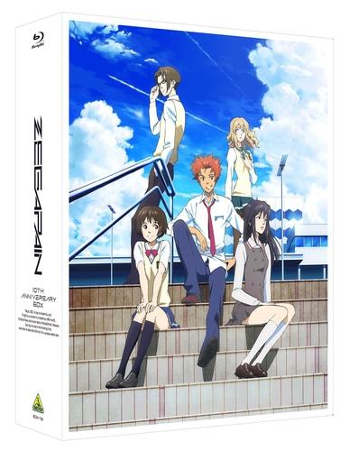 【Blu-ray】TV ゼーガペイン 10th ANNIVERSARY BOX