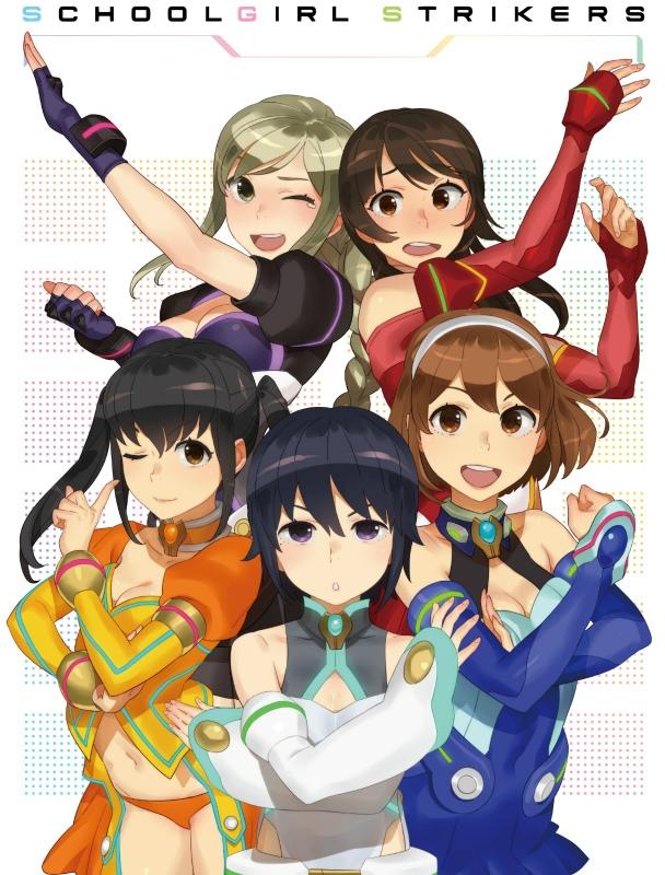 【DVD】TV スクールガールストライカーズ Animation Channel vol.6 初回仕様版