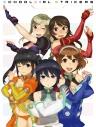 【DVD】TV スクールガールストライカーズ Animation Channel vol.6 初回仕様版の画像