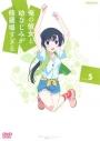 【DVD】TV 俺の彼女と幼なじみが修羅場すぎる 5 通常版の画像