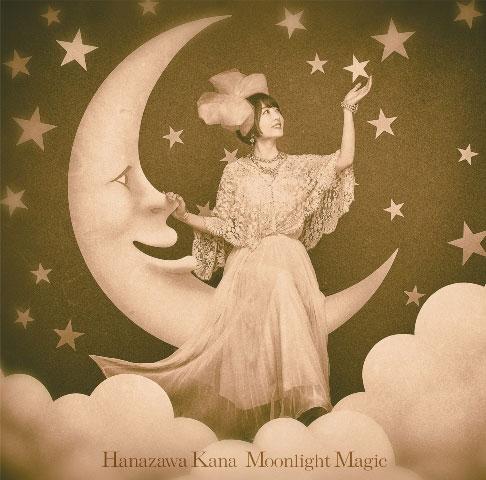 【マキシシングル】花澤香菜/Moonlight Magic 通常盤