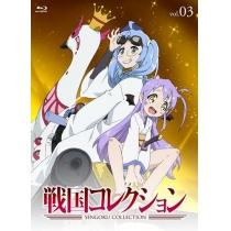 TV 戦国コレクション Vol.03
