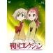 TV 戦国コレクション Vol.04