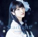 【主題歌】TV 七星のスバル ED「Starlight」/山崎エリイ 初回限定盤の画像