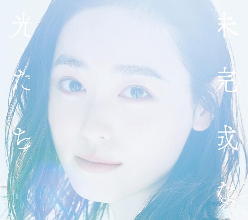 【主題歌】TV BORUTO-ボルト- NARUTO NEXT GENERATIONS ED「未完成な光たち」/福原遥 初回生産限定盤