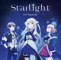 【主題歌】TV 七星のスバル ED「Starlight」/山崎エリイ 通常盤の画像