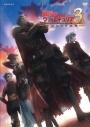 【DVD】OVA 戦場のヴァルキュリア3 誰がための銃瘡 後編 通常版の画像