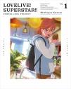 【Blu-ray】TV ラブライブ!スーパースター!! 1 特装限定版の画像